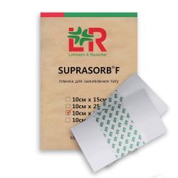 Suprasorb-F (на отрез)
